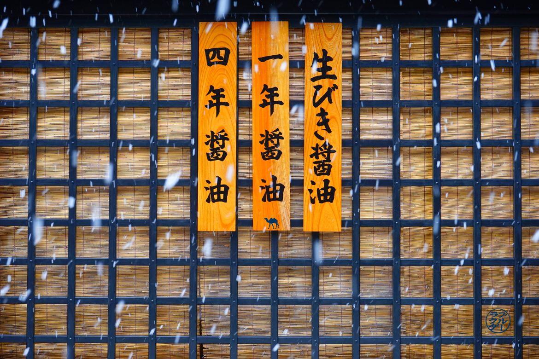 Devanture de Takayama sous la neige - Le Chameau Bleu Blog Voyage Takayama