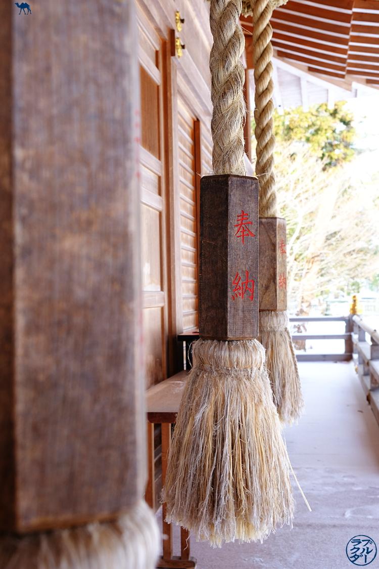 Le Chameau Bleu - Voyage au Nord du Japon - Tohoku - Détail du Temple d'Akita Yojiro Inari Shrine