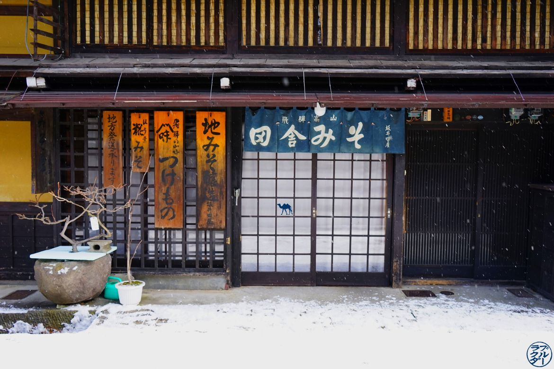 Calligraphie de Takayama - Le Chameau Bleu Blog Voyage Takayama