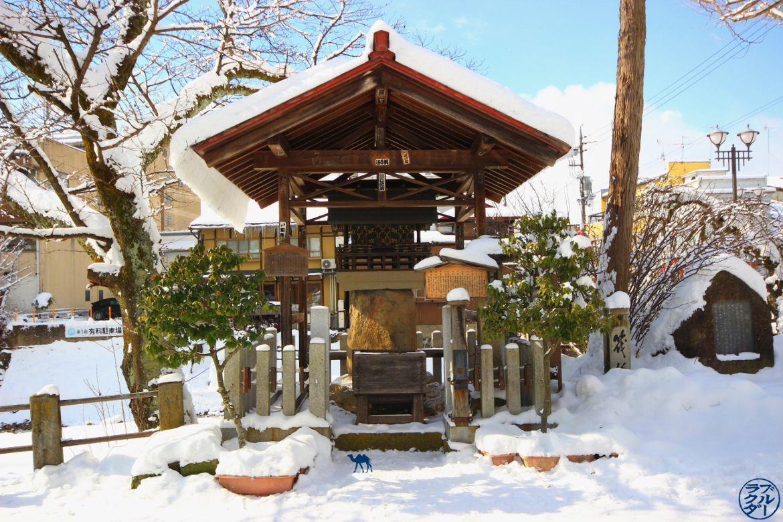 Autel Takayama Japan - Le Chameau Bleu Japon sous la neige Blog Voyage Takayama