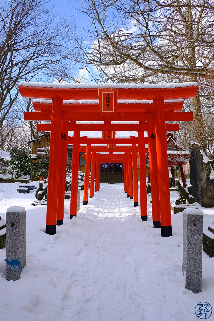 Le Chameau Bleu - Voyage au Nord du Japon - Tohoku - Tori du Temple d'Akita Yojiro Inari Shrine