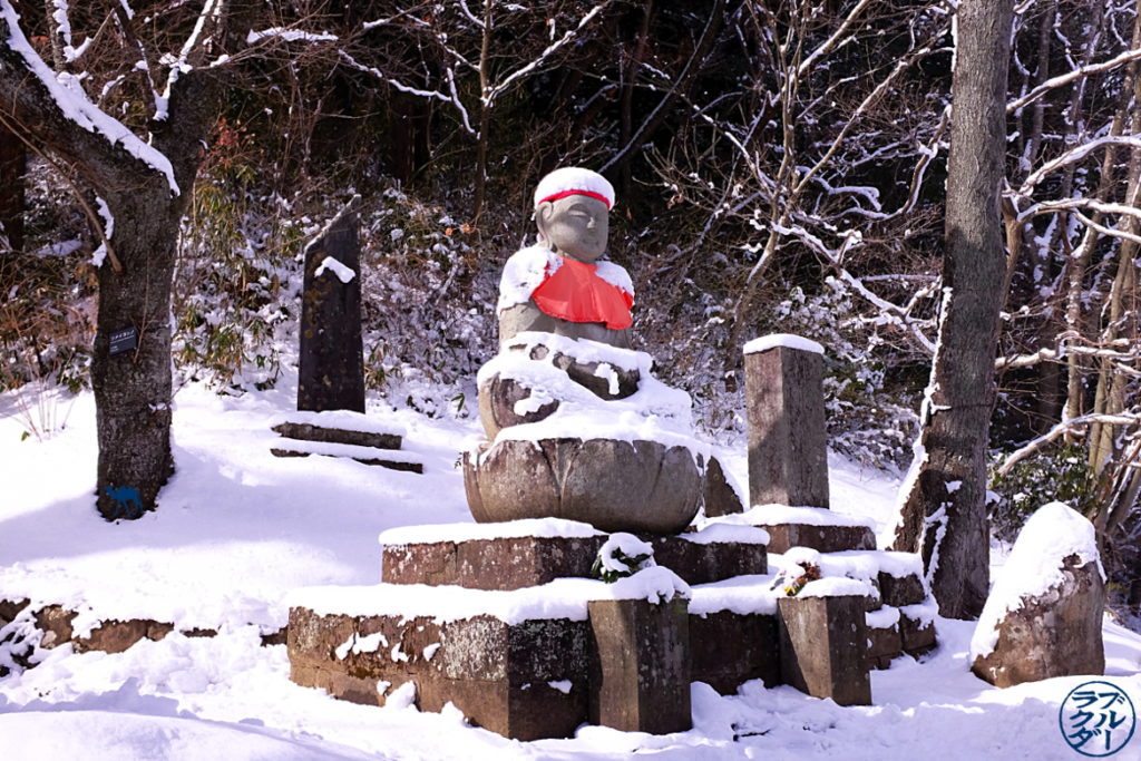 Le Chameau Bleu - Voyage au Nord du Japon - Tohoku - Chusonji Temple Hiraizumi