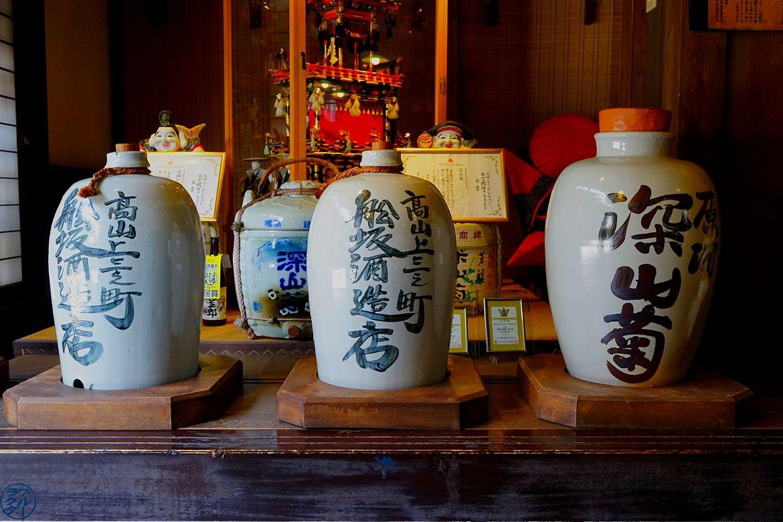 Distillerie de Saké à Takayama Japon - Le Chameau Bleu Blog Voyage Takayama -