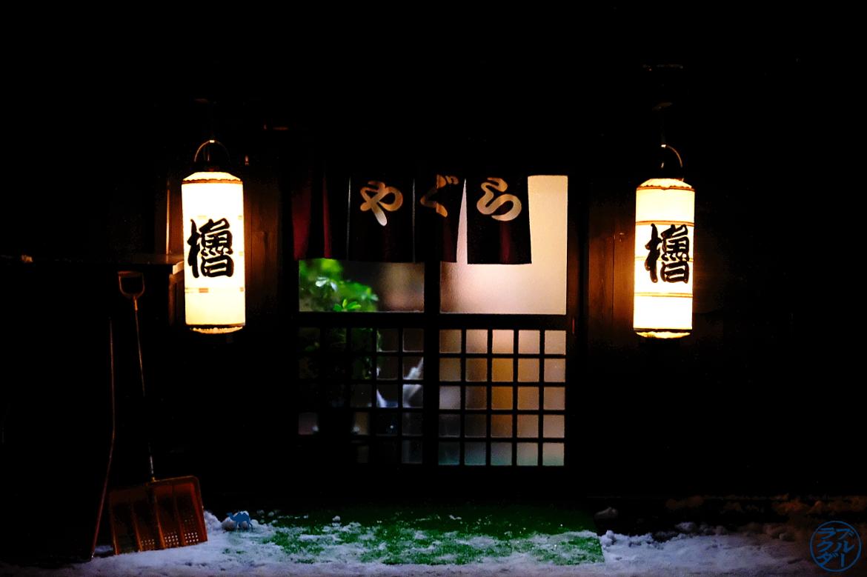 Le Chameau Bleu - Voyage au Nord du Japon - Tohoku - Rue de Kakunodate