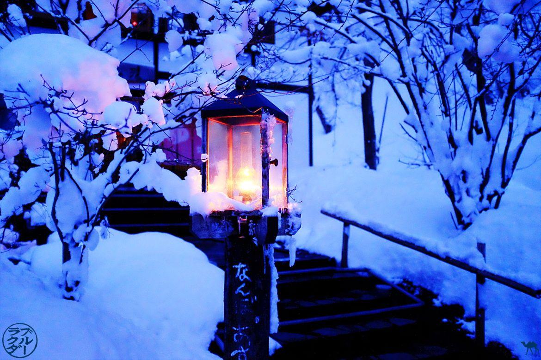 Le Chameau Bleu - Blog Voyage Japon - Voyage dans le Tohoku Japon - Aoni Onsen