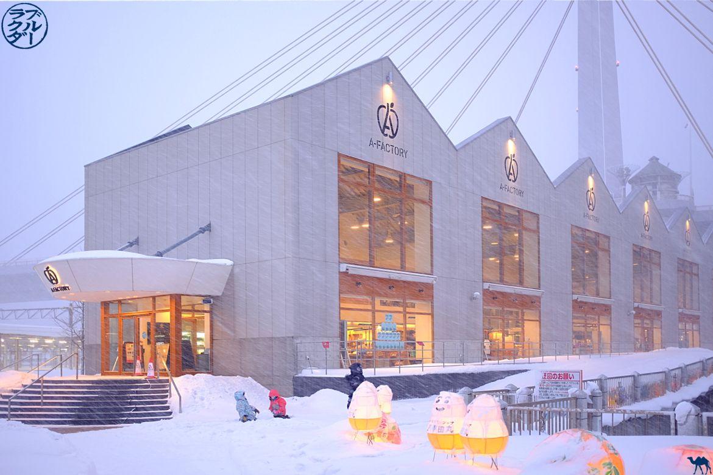 Le Chameau Bleu - Blog Aomori Tohoku Japon - A Factory - Aomori Tohoku Voyage au Japon