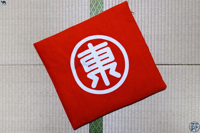 Le Chameau Bleu - Blog Voyage Japon restaurant de Wanko Soka à Morioka dans le Tohoku