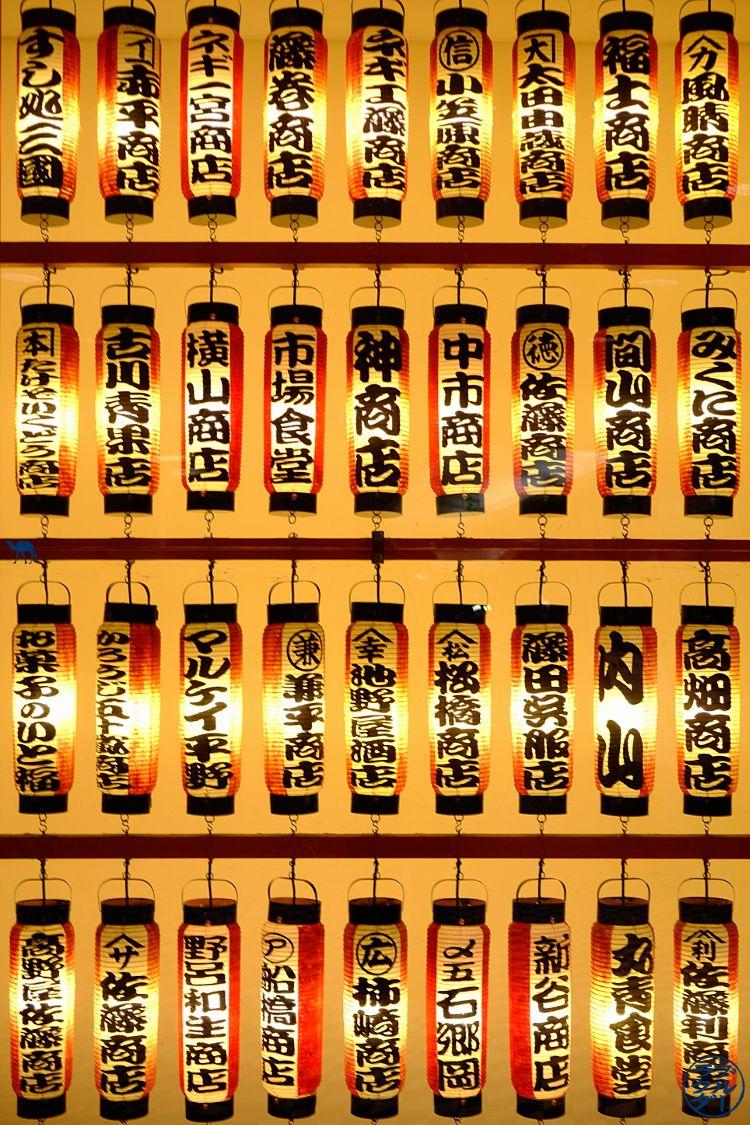 Le Chameau Bleu - Blog Voyage Japon Tohoku Aomori- Lampion du marché au poisson de Aomori - Voyage dans le Tohoku au Japon