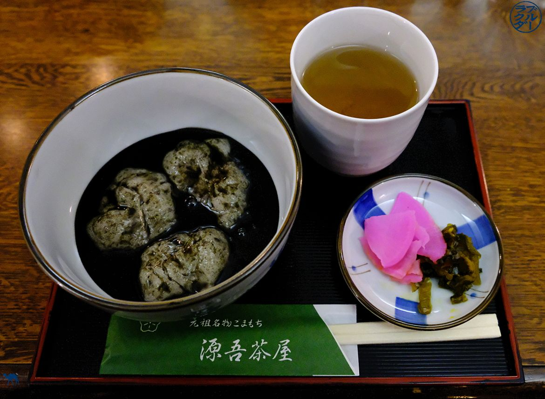 Le Chameau Bleu - Blog Voyage Sendai Japon - Mochi de Sendai - Voyage dans le Tohoku Japon