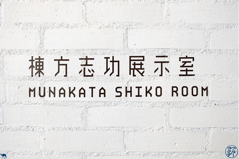 Le Chameau Bleu - Blog Voyage info Aomori -Aomori Museum of Art Tohoku Tourisme Japon - Munakata Shiko