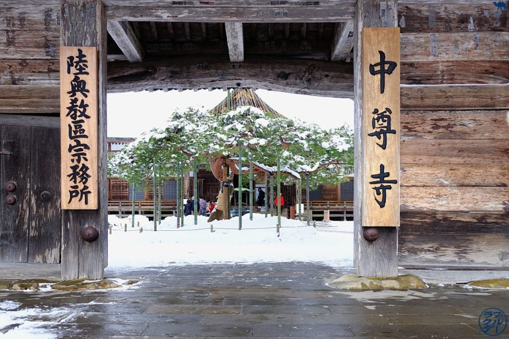 Info Voyage Japon-Entrée d'un des temples de Chuson-Ji à Hiraizumi - Tohoku
