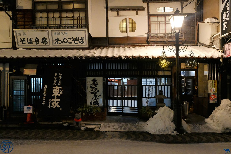Azumaya Soba, notre restaurant de Wanko Soba à Morioka - Le Chameau Bleu Voyage Tohoku Japon
