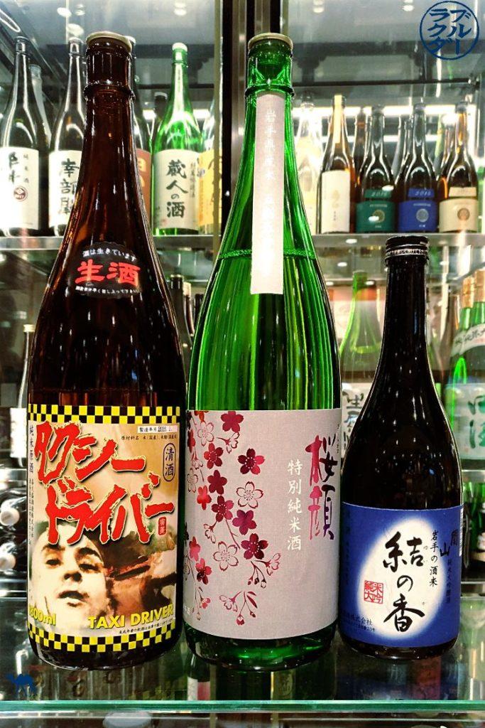 Voyage Ville de Morioka au Japon -Dégustation de saké au Fesan Center Morioka - Iwaté - Séjour dans le Tohoku
