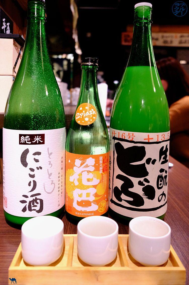 Le Chameau Bleu - Blog Voyage Sendai Japon - Dégustation de Sakés non pasteurisés à Sendai - Bar à Saké