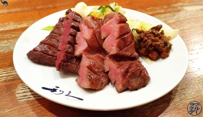 Le Chameau Bleu - Blog Voyage Sendai Japon - Spécialité de Sendai : Langue de boeuf - Vacances dans le Tohoku