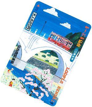 Le Chameau Bleu - Loop Bus de Sendai - Voyage dans le Tohoku Japon