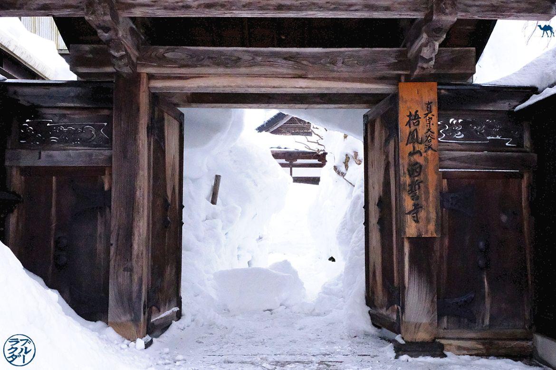 Le Chameau Bleu - Blog Voyage Japon - Voyage au Japon dans le Tohoku -Ville de Yokote