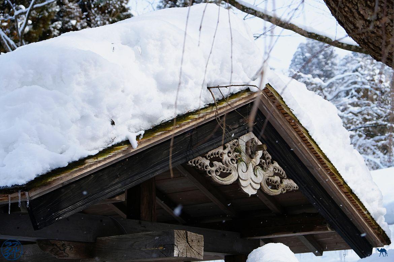 Le Chameau Bleu - Blog Tohoku Japon - Balade dans Kakunodate - Préfecture d'Akita Tohoku Japon