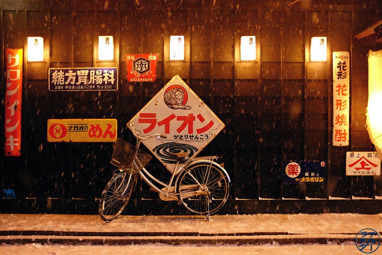 Le Chameau Bleu - Voyage au Nord du Japon - Tohoku - Rue d'Akita