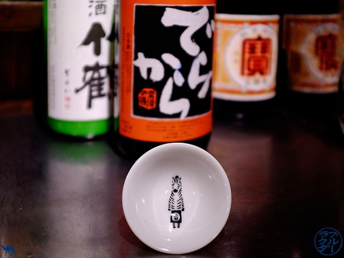 Le Chameau Bleu - Blog Voyage Sendai Japon - le zèbre du Bar à Saké à Sendai - Séjour dans le Tohoku
