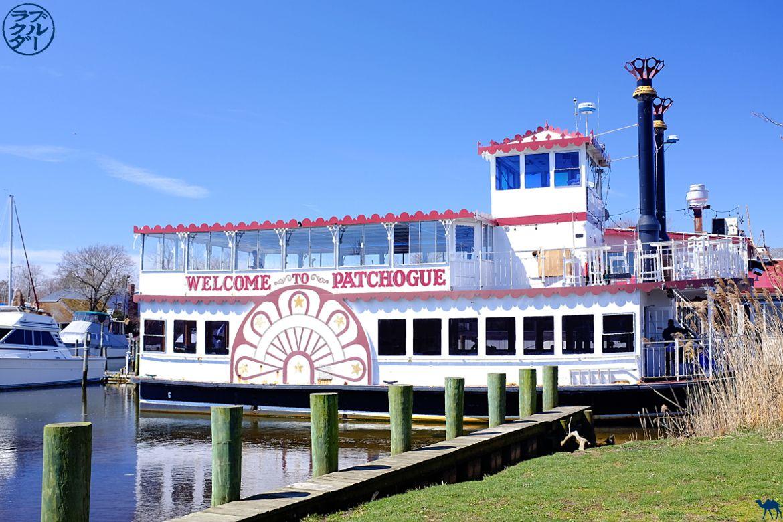 Le chameau bleu- Blog voyage- Patchogue -Long-Island-Patchogue-steamer