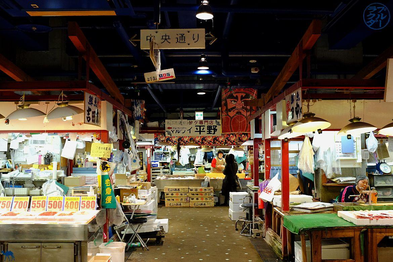 Le Chameau Bleu - Blog Voyage Tohoku -Marché au poisson de Aomori - Voyage dans le Tohoku au Japon