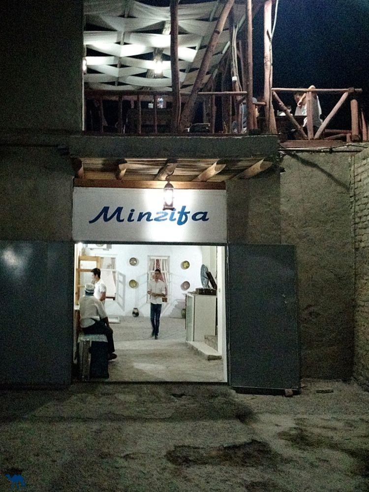 Le Chameau Bleu - Blog Voyage Boukhara Ouzbékistan - Restaurant Minzifa - Asie Centrale