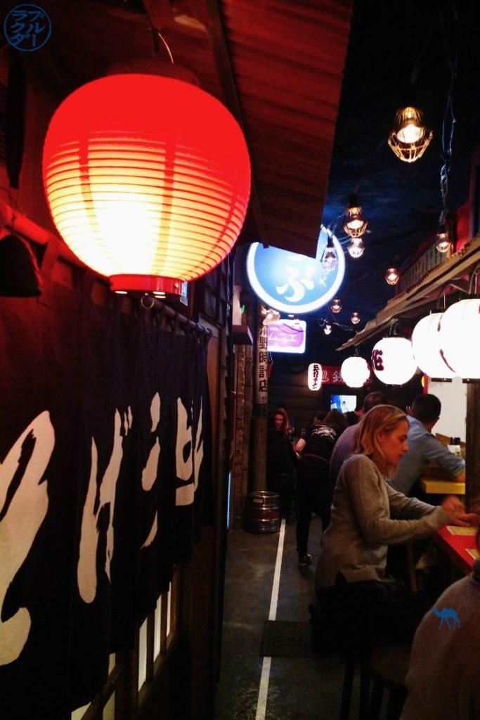 Kodawari Ramen Restaurant Japonais Paris - Le Chameau Bleu