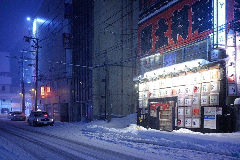 Le Chameau Bleu - Blog Bons Plans Japon Aomori - Isakaya d'aomori - Voyage dans le Tohoku - Japon