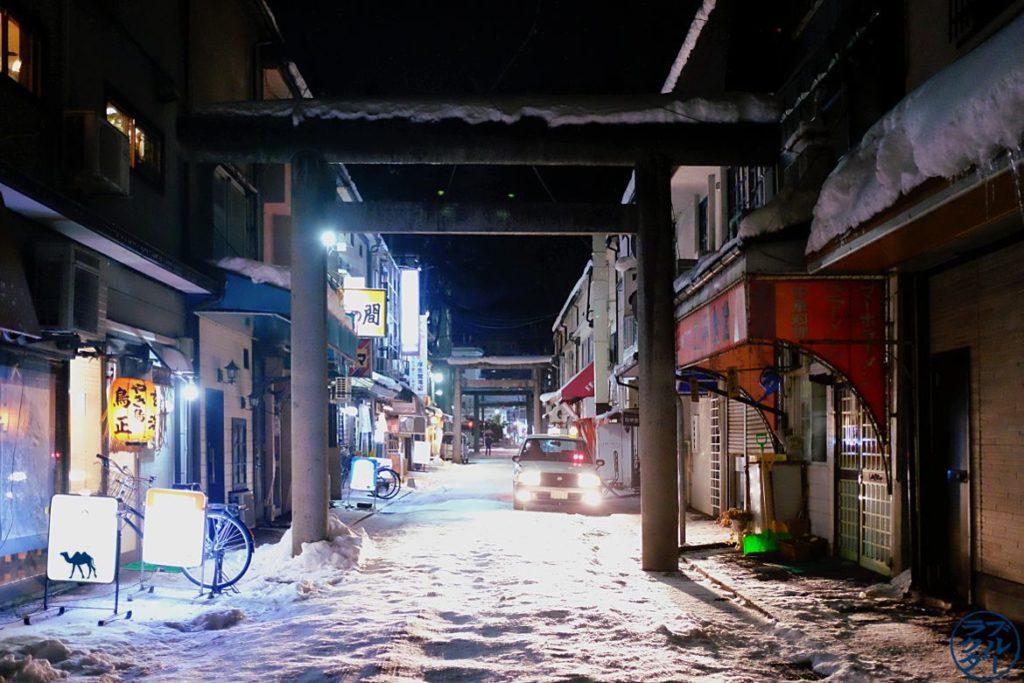 Blog Voyage Japon - Voyage au Nord du Japon - Tohoku - Rue de Morioka