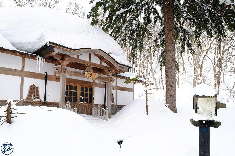 Le Chameau Bleu - Blog Voyage Onsen Japon - Hotspring Aoni Onsen dans le Tohoku Nord du Japon