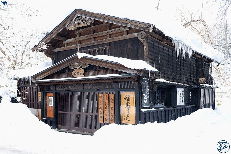 Le Chameau Bleu - Blog Voyage Japon- Maison de Samouraï à Kakunodate