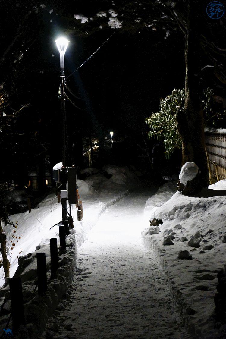 Blog Voyage Tohoku Japon - Ruelle de Morioka - Séjour dans l'Iwate - Tohoku - Japon