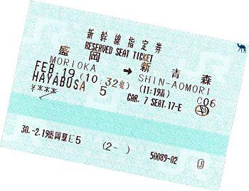 Ticket de Shinkansen pour la ville de Morioka au Japon- Voyage au Japon