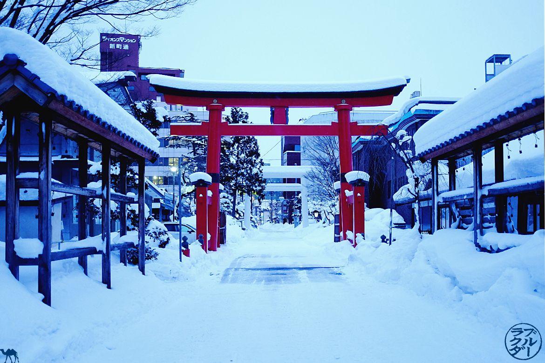 Le Chameau Bleu - Blog Voyage Tohoku Japon - Tori de Aomori Voyage dans le Tohoku -Japon
