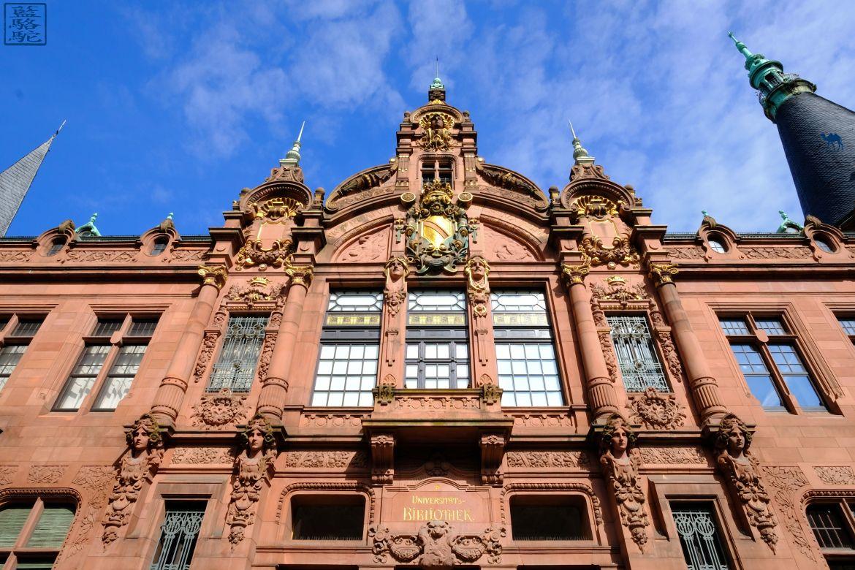 Le Chameau Bleu - Blog Voyage Heidelberg Allemagne - Bibliothèque - Heidelberg - Week end en Allemagne