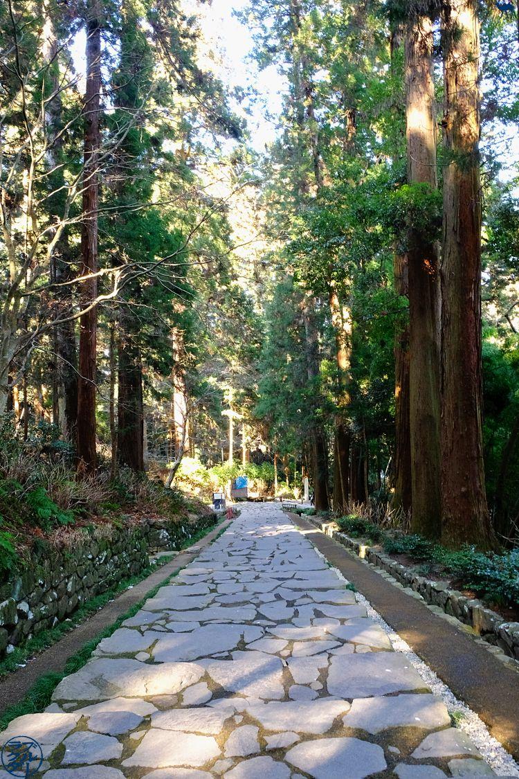 Le Chameau Bleu -Blog Voyage Sendai Japon - Balade dans la Parc de Zuihoden- Séjour dans le Tohoku - Sendai