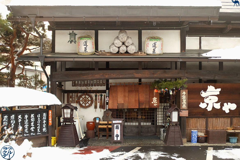 Hida Takayama Kyoya Restaurant Japon- Le Chameau Bleu Blog Voyage Japon