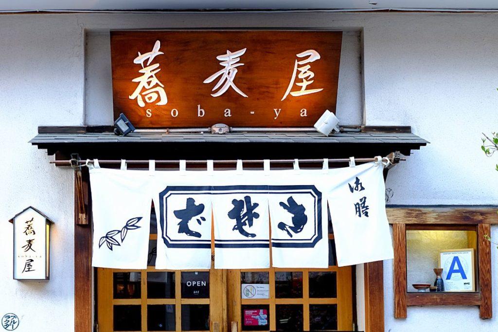 Le Chameau Bleu - Blog NewYork - Restaurant Sobaya dans l'East Village à New York