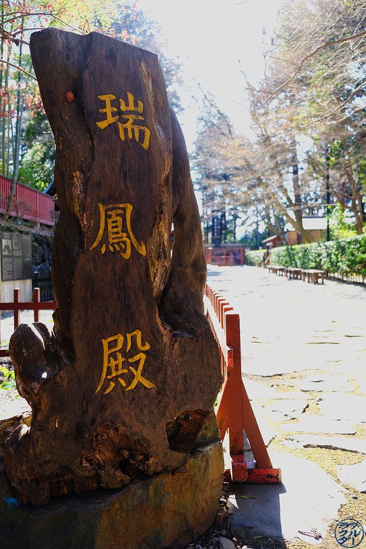 Le Chameau Bleu - Blog Voyage Japon Entrée du Mausolée Zuihoden à Sendai Miyagi Tohoku