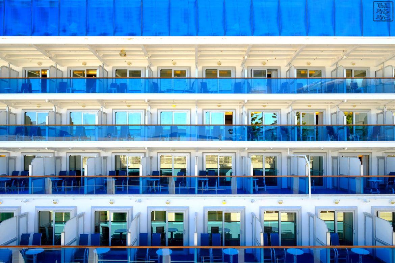 Le Chameau Bleu - Blog Voyage Vancouver Canada - Cabine de bateau de croisière - Vancouver