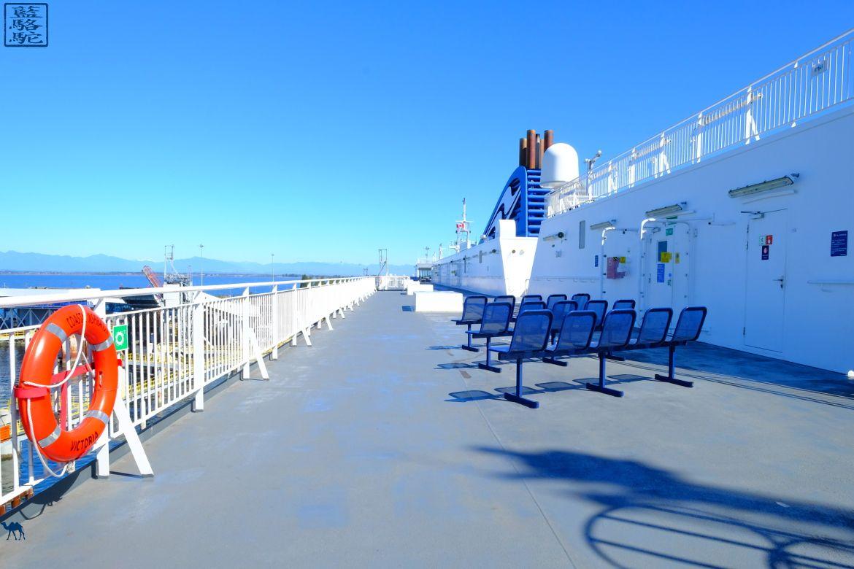 Le Chameau Bleu - Ferry BC pour l'ile de Victoria - Colombie Britannique - Canada-ferry