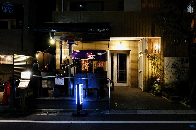 La facade de l'isakaya Ukyo a Roppongi - Bonne adresse à Tokyo - Le Chameau Bleu