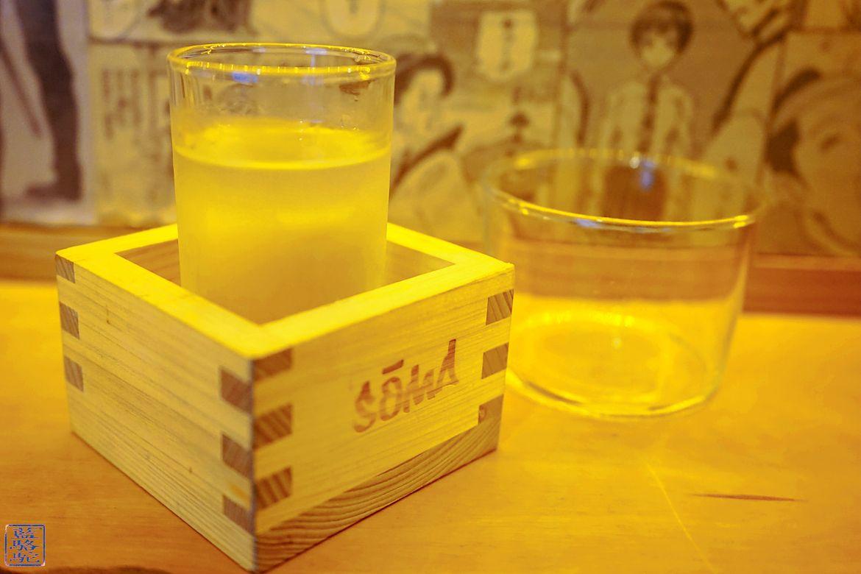 Le Chameau Bleu -Blog Gastronomie Soma Isakaya Marais Paris - Saké du restaurant le Soma Resto Japonais dans le Marais