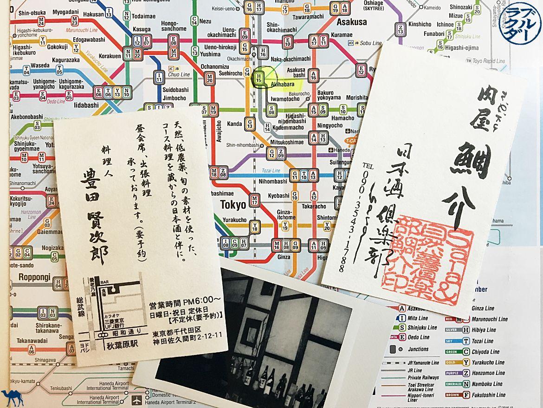 Le Chameau Bleu - Carte de visite de Sara Bar a saké Tokyo Akihabara Japon