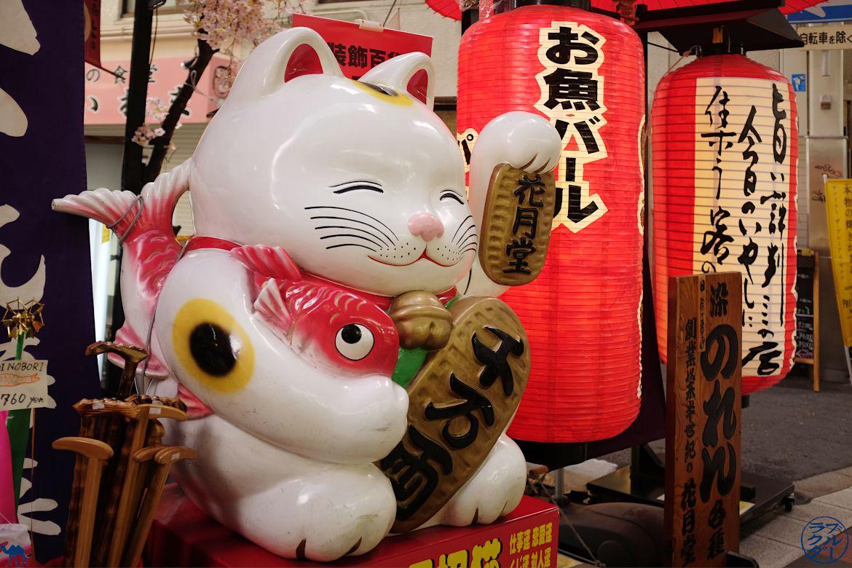 Le Chameau Bleu - Blog Voyage Japon - Chat porte bonheur - Conseil de voyage Japon