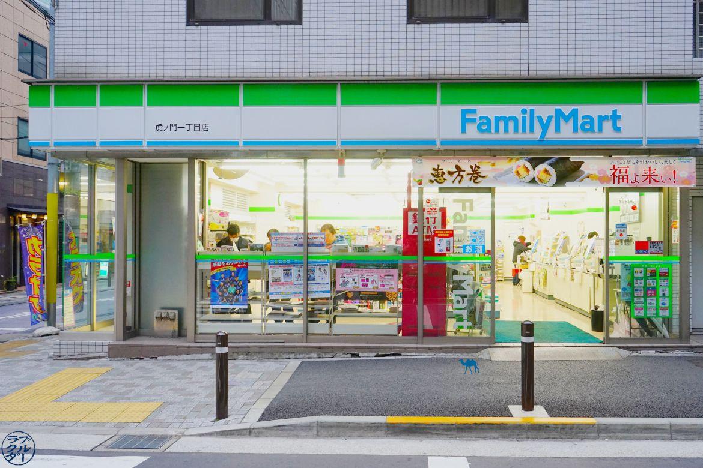 Family Mart - Le Chameau Bleu Blog Voyage Japon -Convenient Store au Japon - Voyage