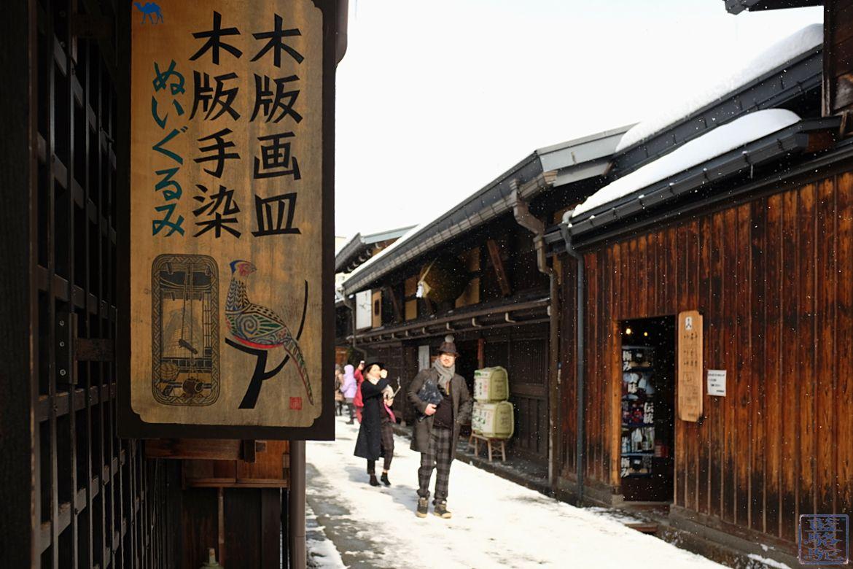 Le Chameau bleu - Voyage au Japon - La ville de Takayama sous la neige dans les alpes japonaises