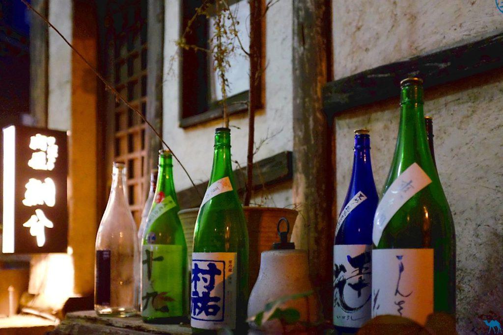 Le Chameau Bleu - Blog Voyage Tokyo- Bar à Saké Sara