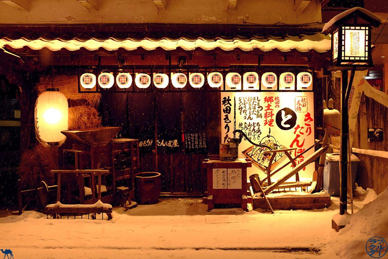 Le Chameau Bleu - Voyage Tohoku Akita - Restaurant de nabé